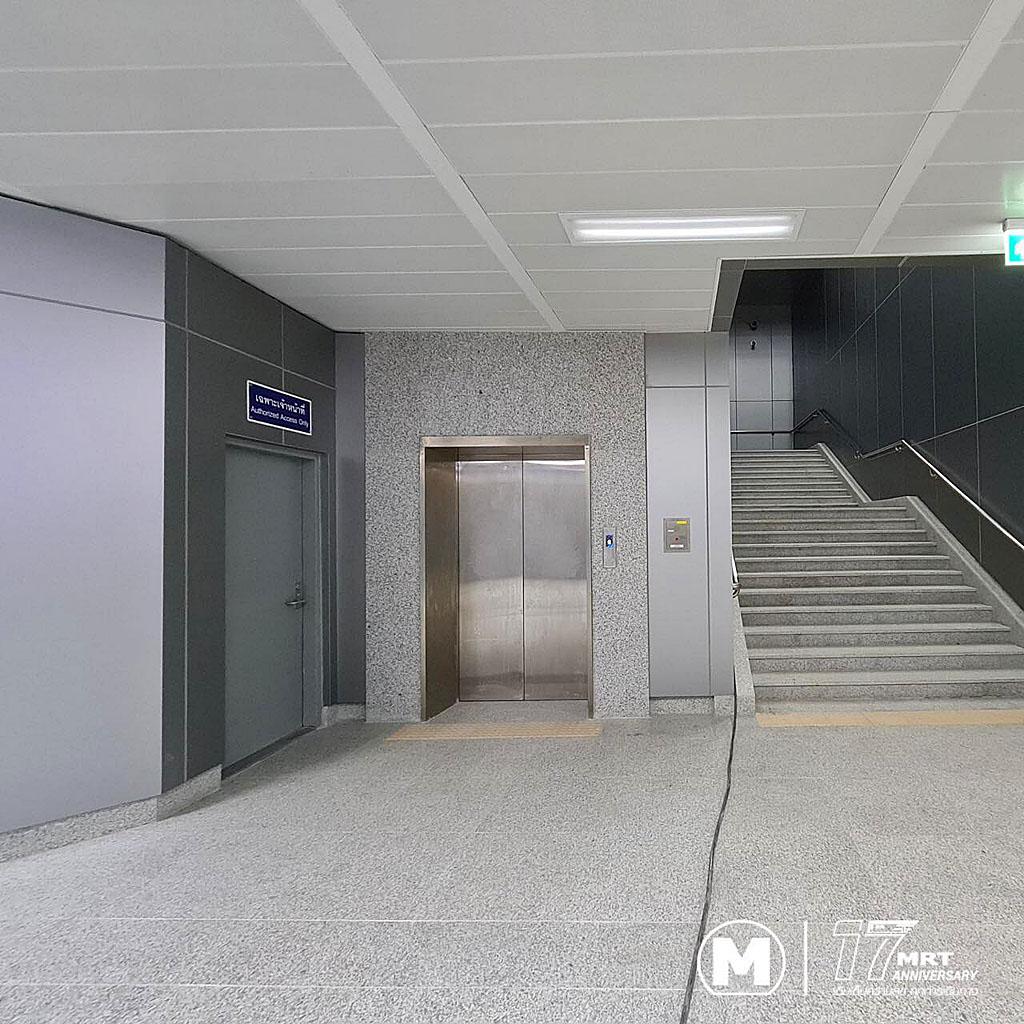 Bang Sue Stations Tunnel 06.jpg