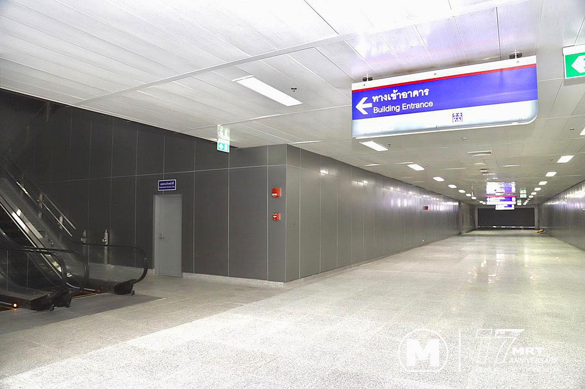 Bang Sue Stations Tunnel 07.jpg