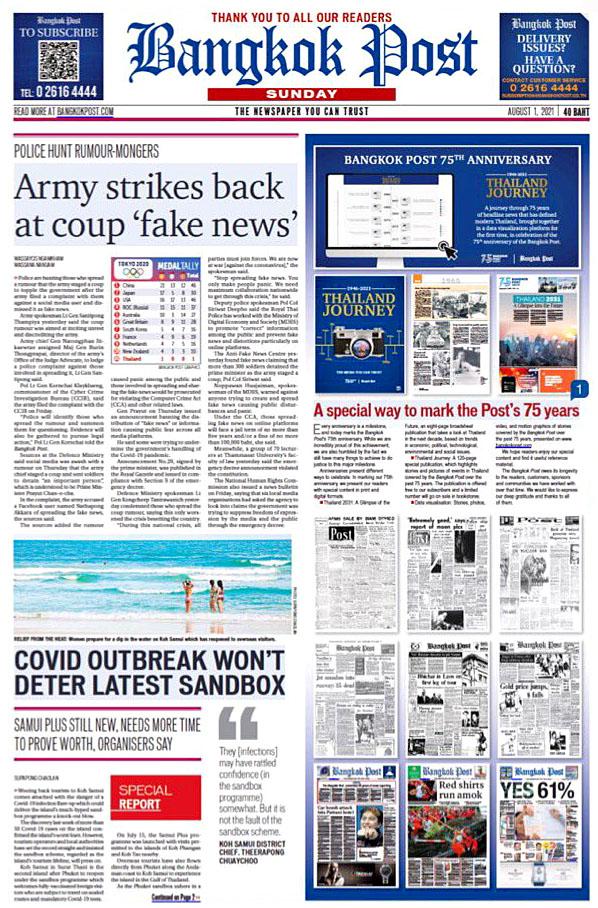 Bangkok Post 210801.jpg