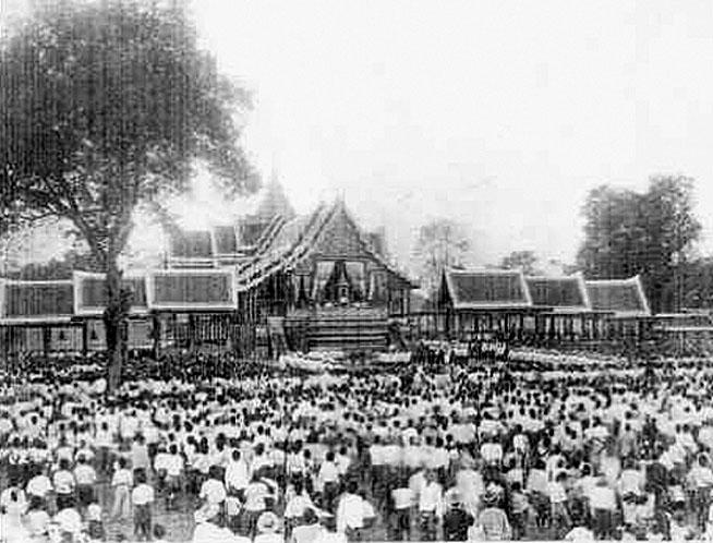 1910 November, Coronation ceremonies for King Vajiravudh 01.jpg