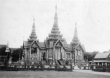 1919 Cremation structure and ceremony for HM Queen Sri Bajarindra 2.jpg