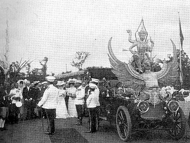 Rama VI.jpg