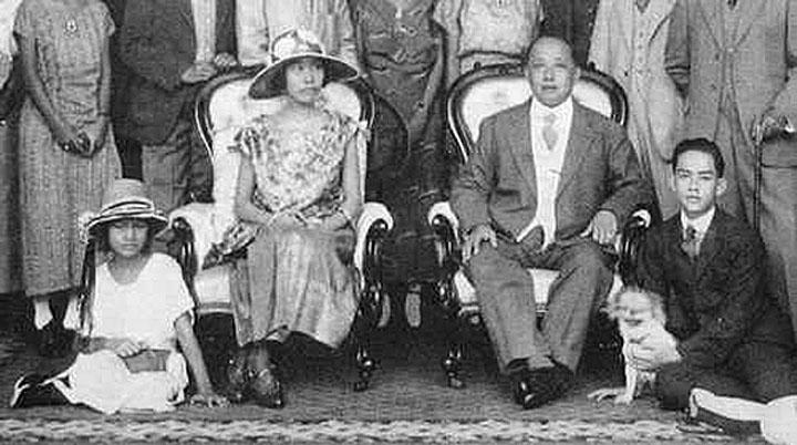 The Royal Family of HM King Vajiravudh.jpg