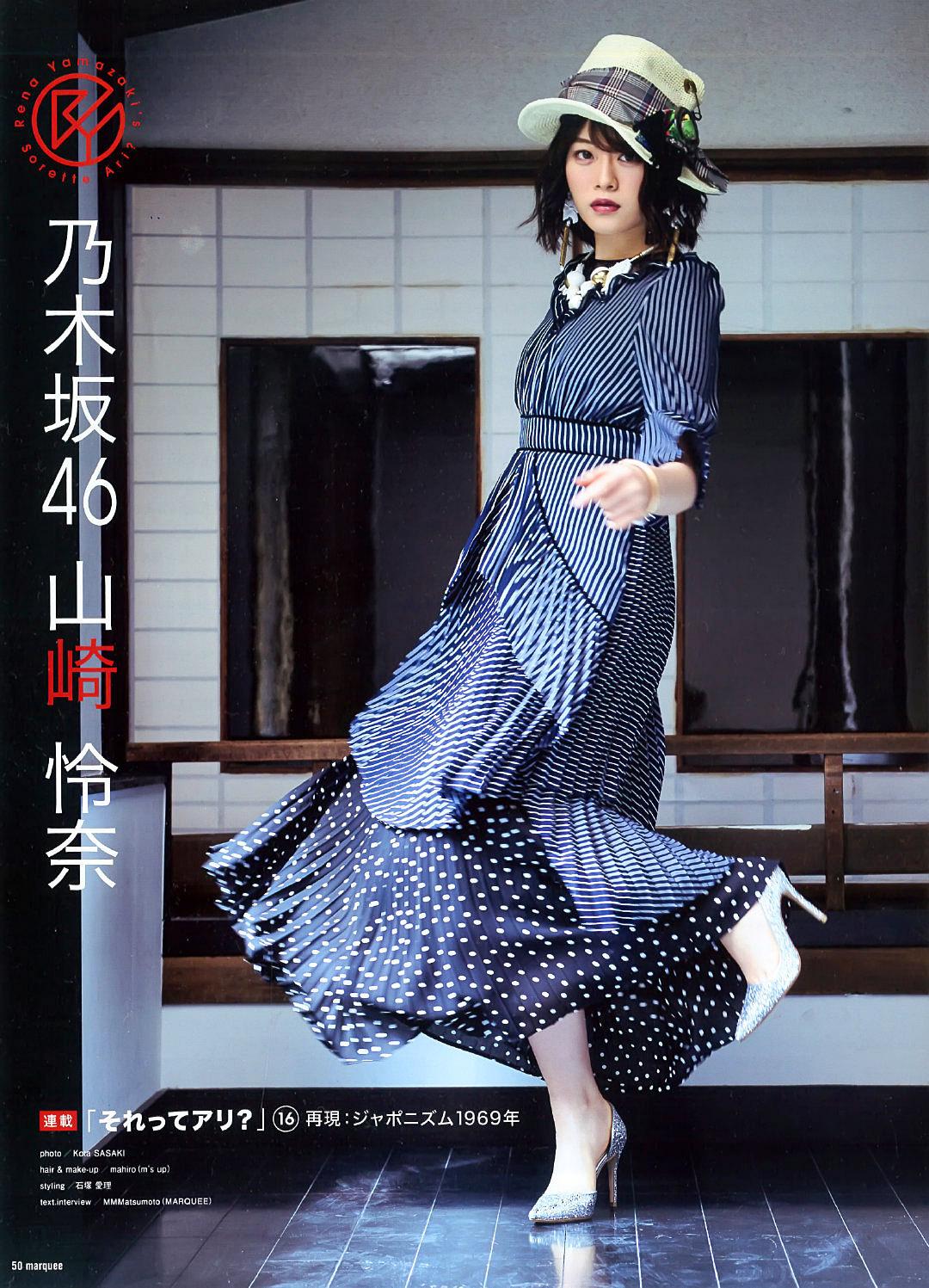 Mizuki Yamashita Marquee 132 19 01.jpg