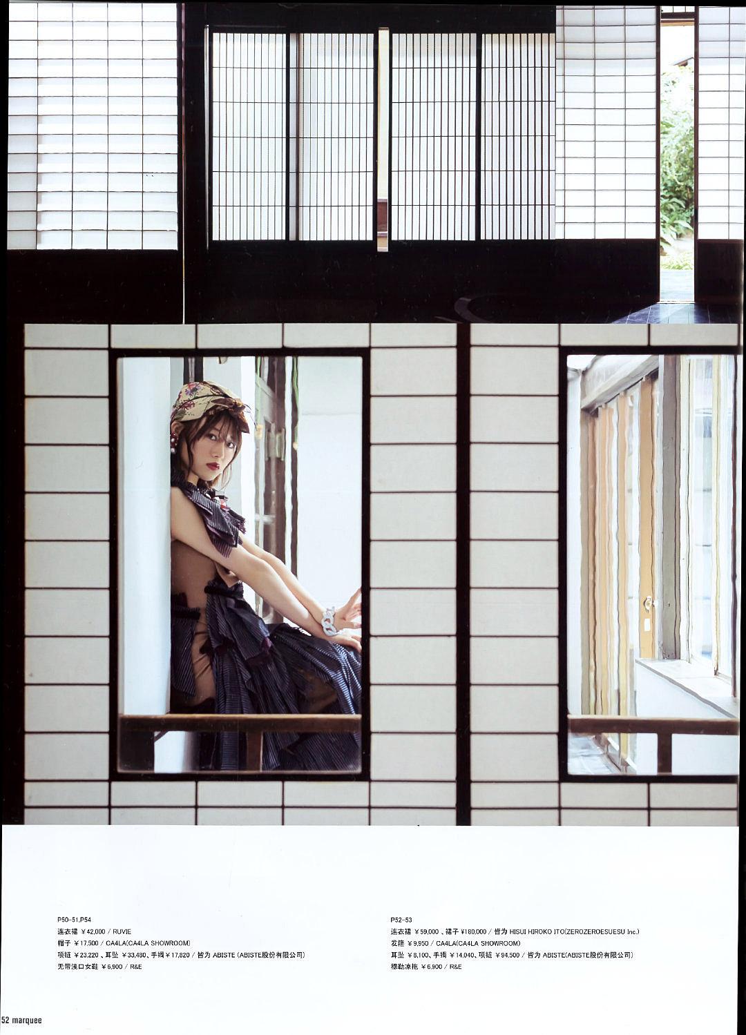 Mizuki Yamashita Marquee 132 19 03.jpg