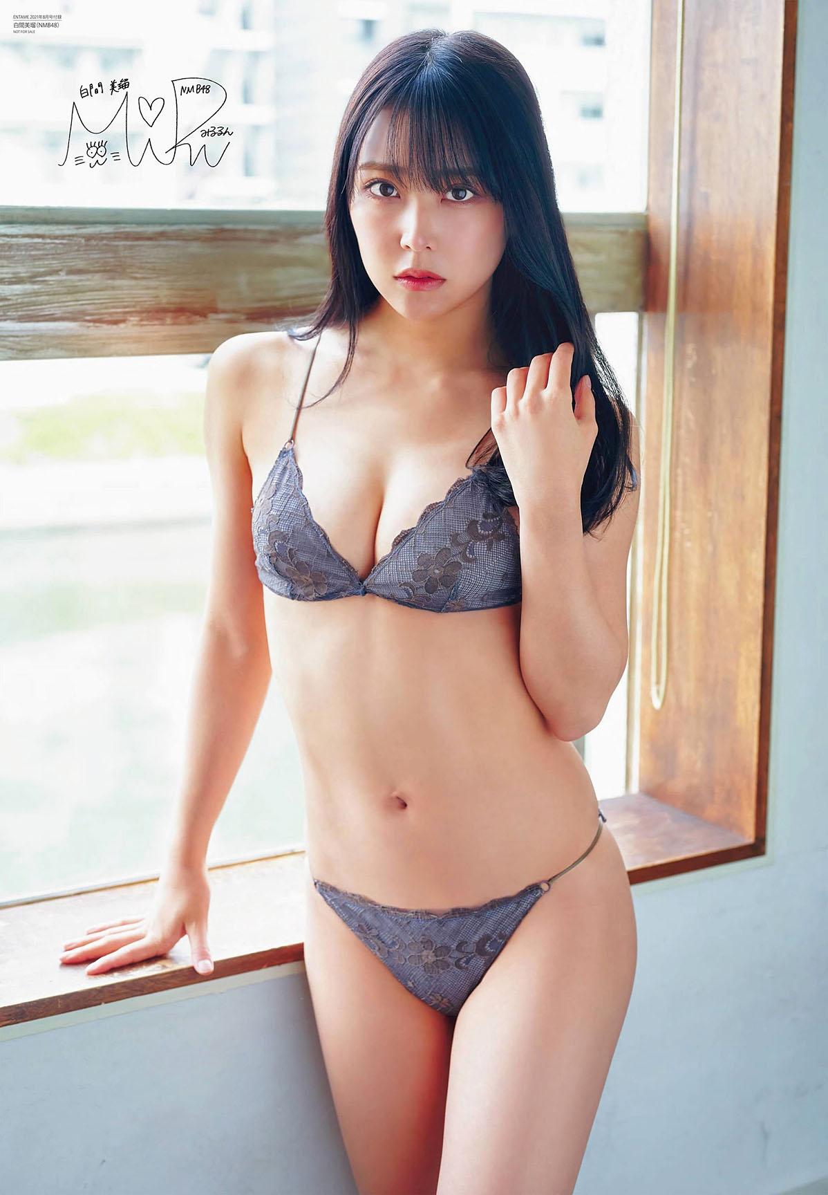 MShiroma En-Tame 2108 01.jpg
