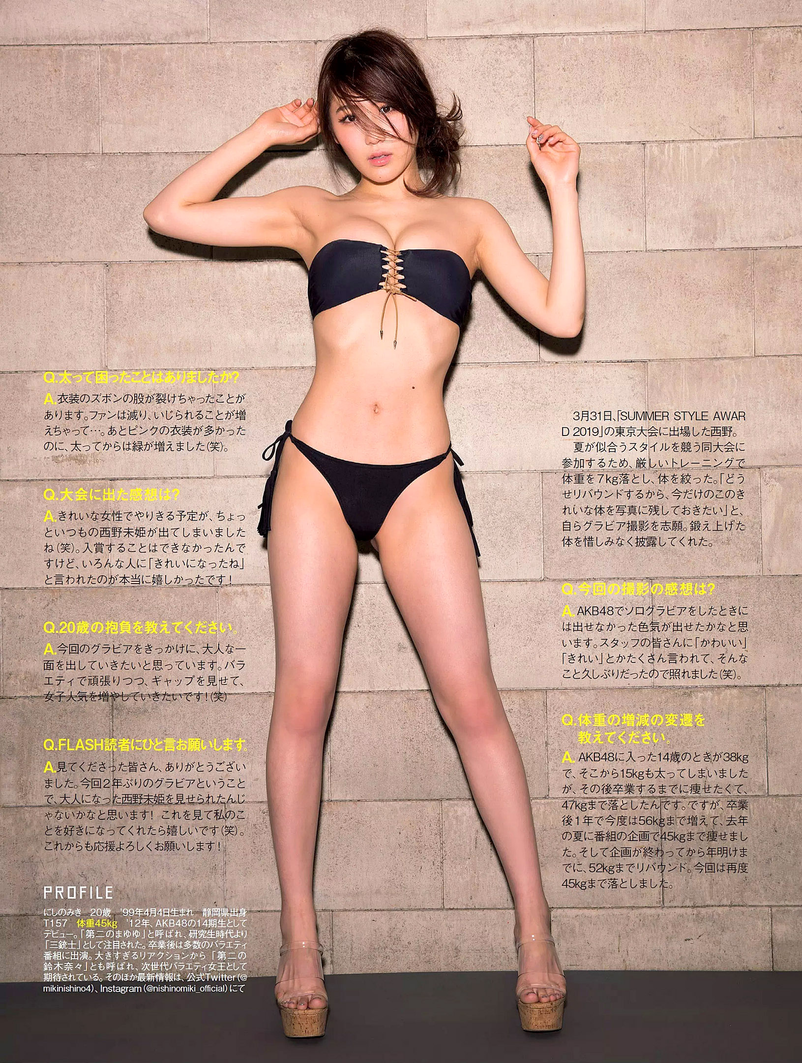 Miki Nishino Flash 190423 03.jpg