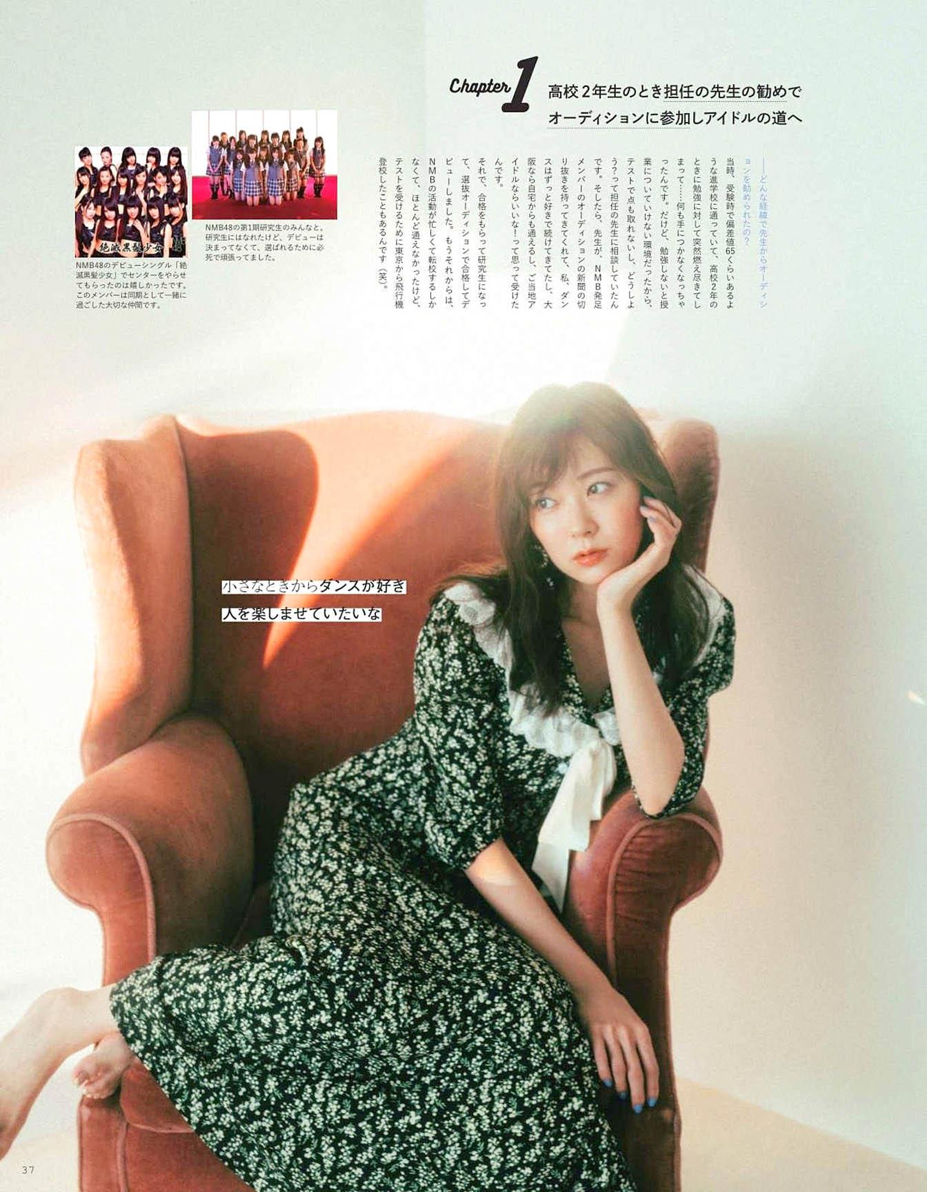 MiWatanabe Peche 2108 02.jpg