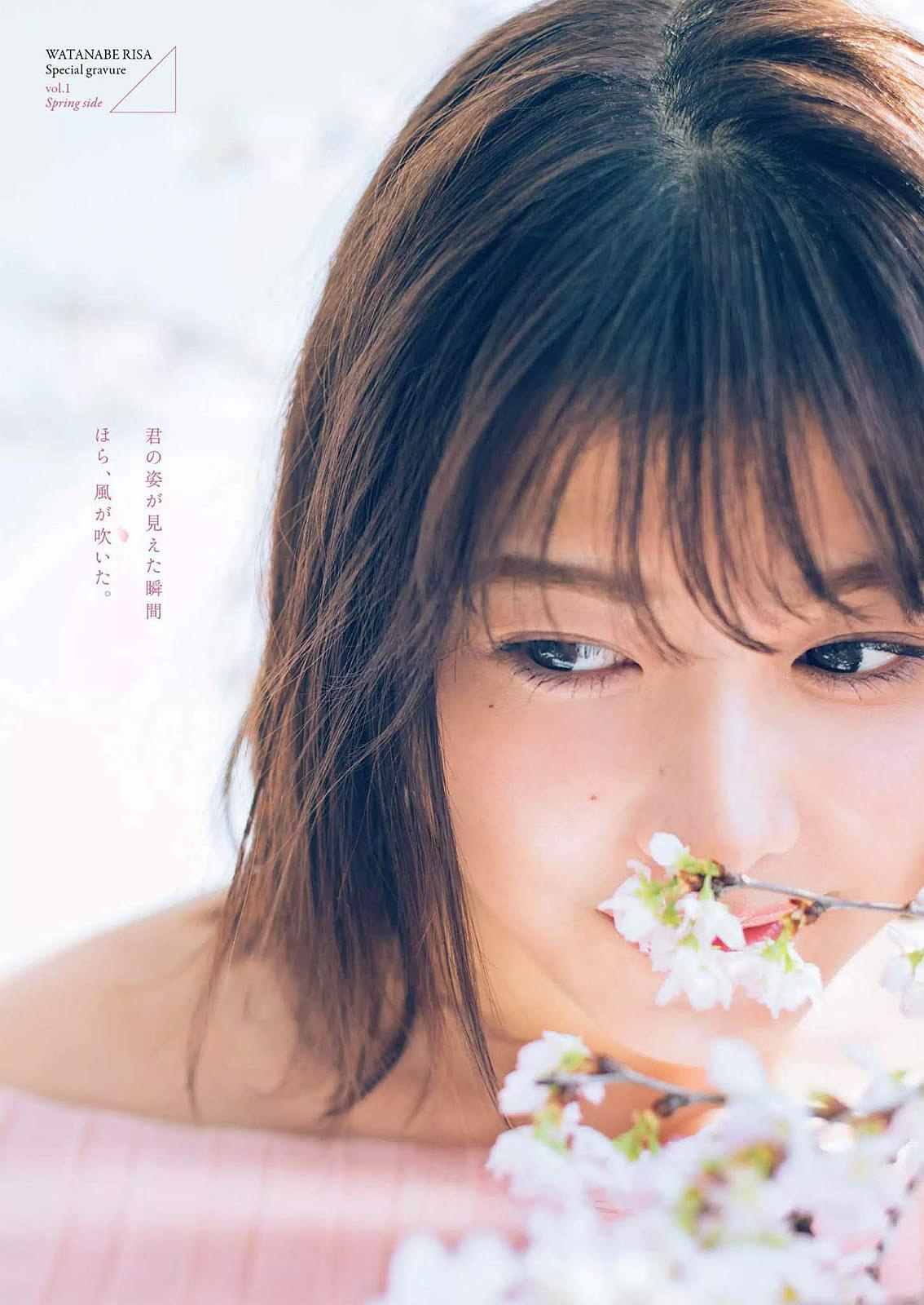 Risa Watanabe K46 WPB 190422 02.jpg