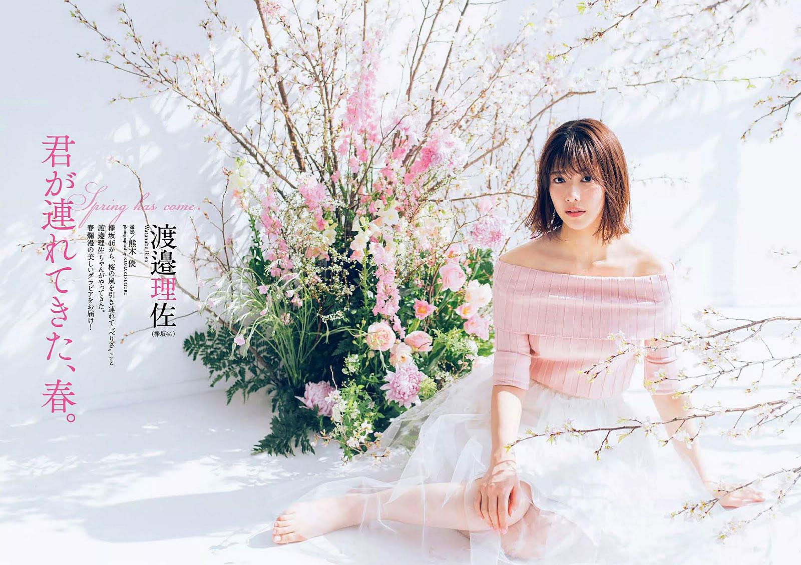 Risa Watanabe K46 WPB 190422 03.jpg