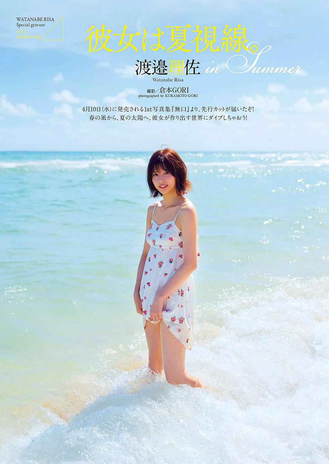 Risa Watanabe K46 WPB 190422 05.jpg