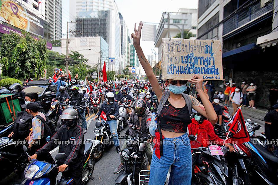 Bangkok Tension 210810 01.jpg