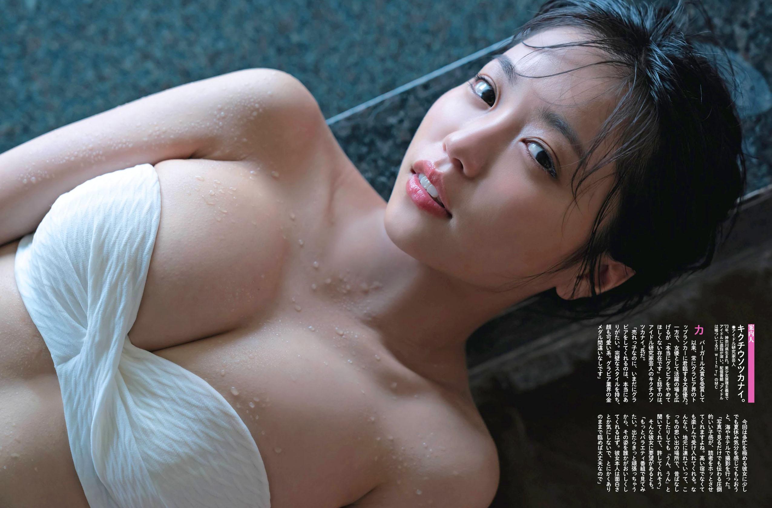 Yuno Ohara Weekly SPA 210810 05.jpg