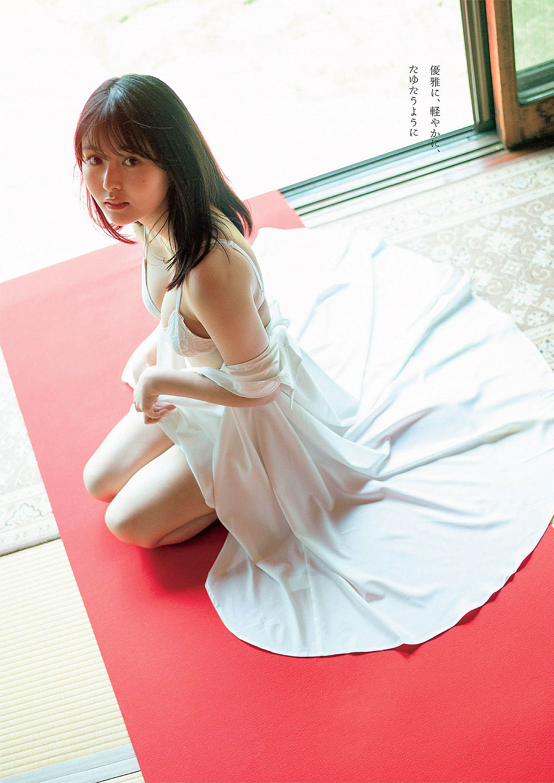 Sakina Tonchiki WPB 210830 05.jpg