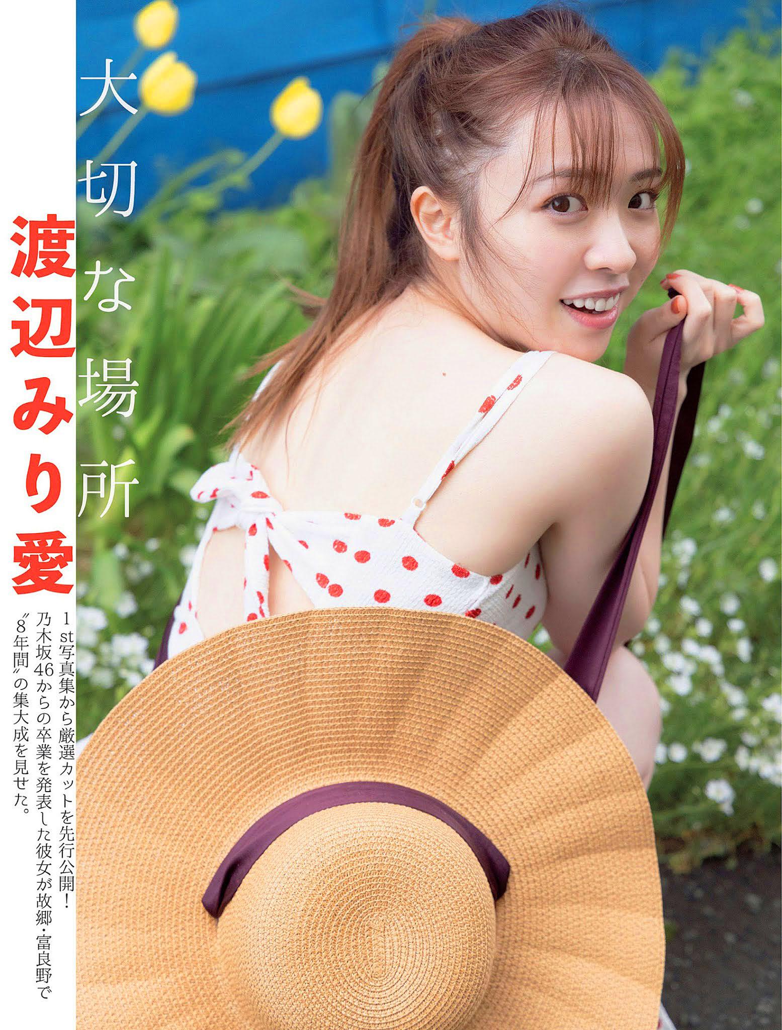 Miria Watanabe N46 Flash 210831 01.jpg
