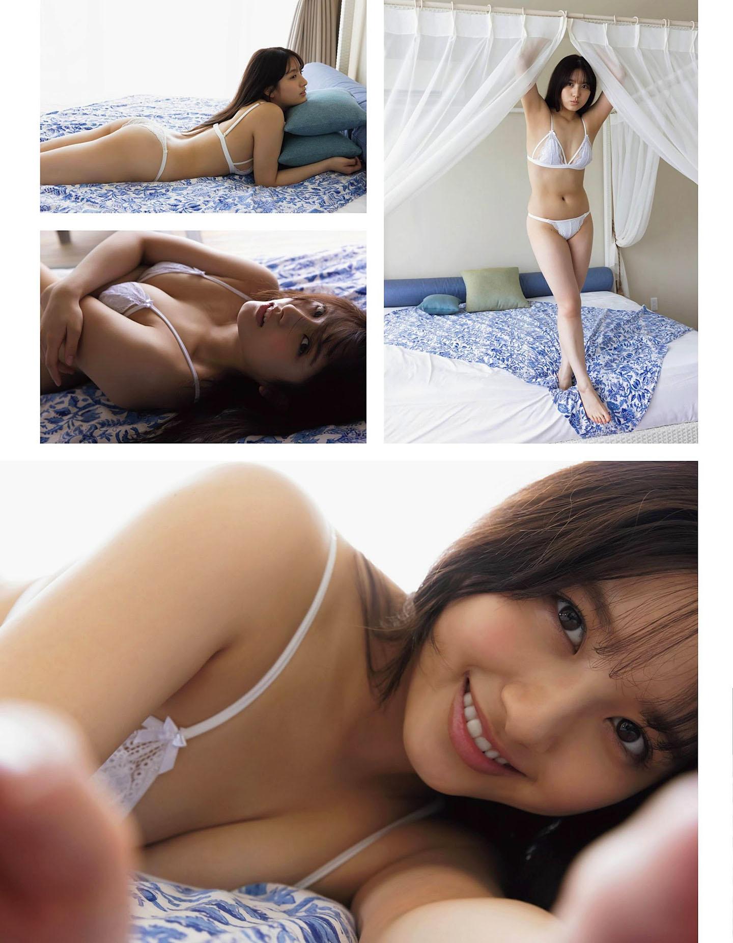 NOwada EX-Taishu 2109 02.jpg