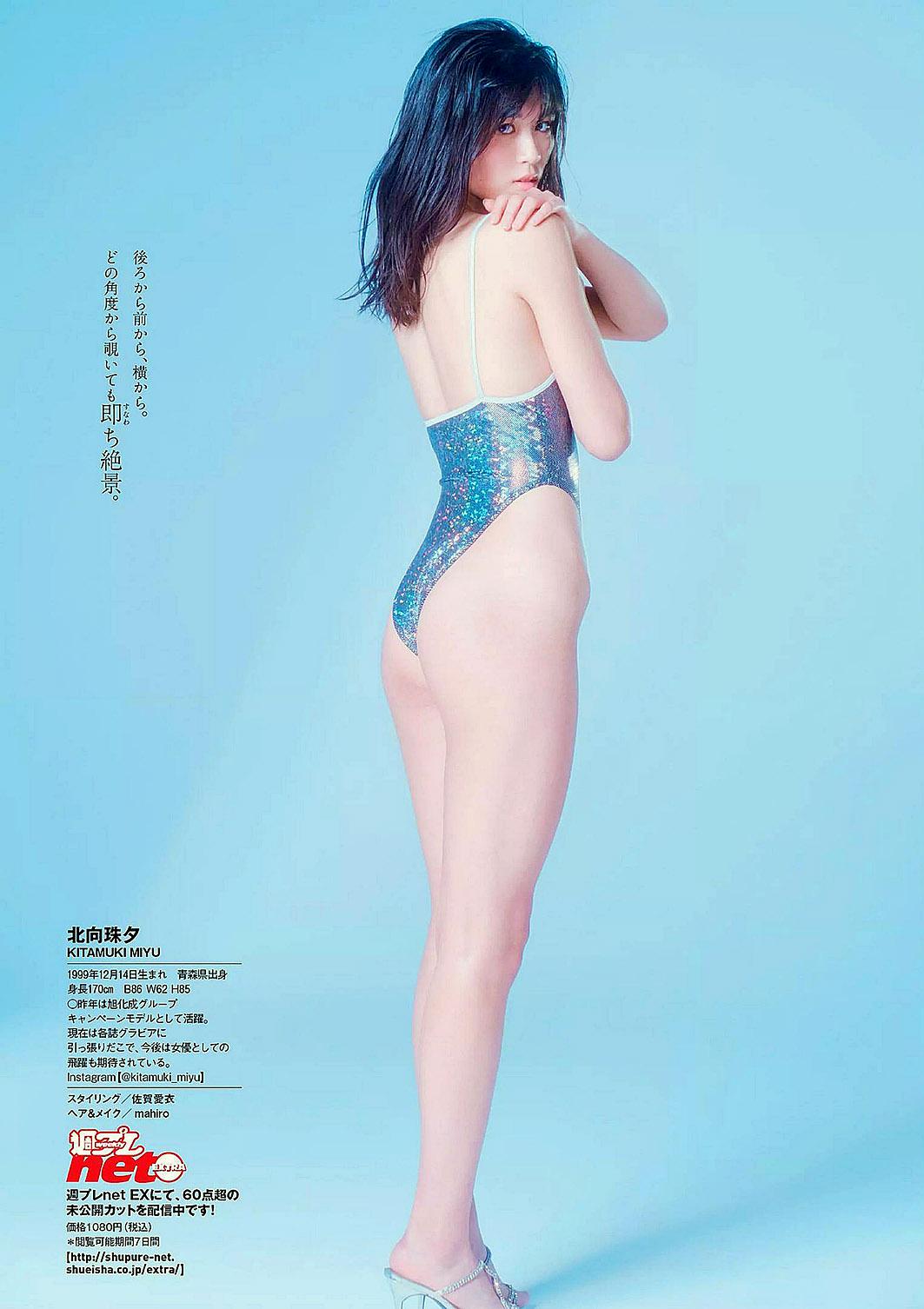 Miyu Kitamuki WPB 190408 by Ryo Kawanishi 04.jpg