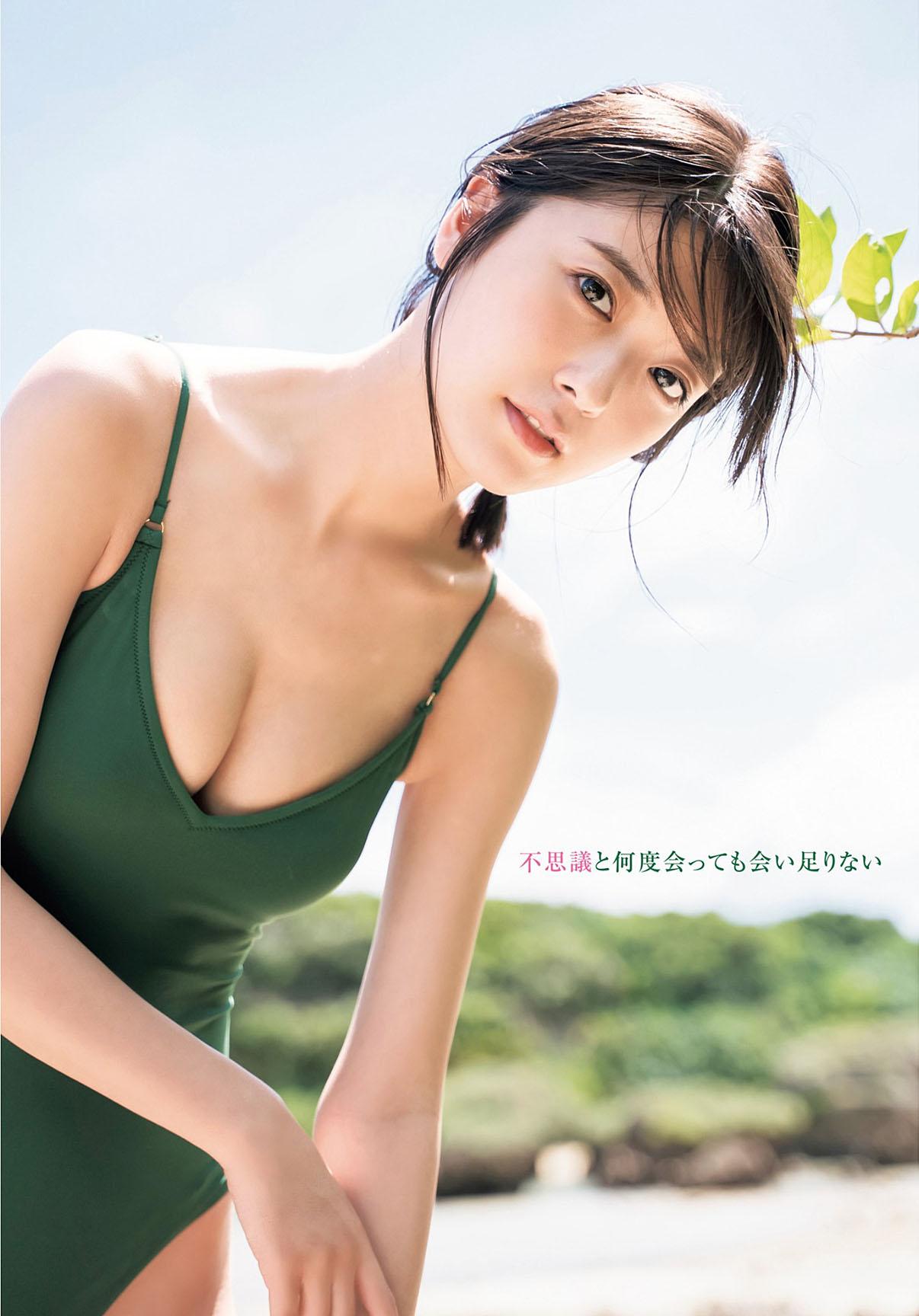 Kudo Mio Young Jump 210916 02.jpg