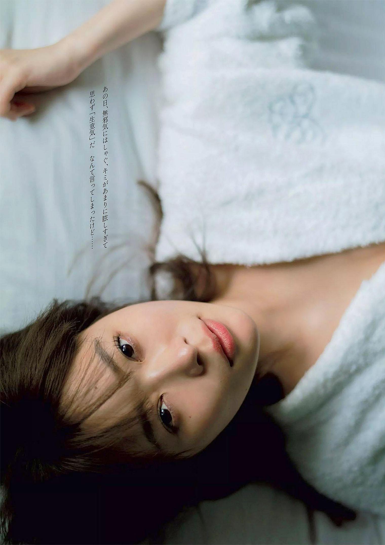 RSashihara WPB 190408 04.jpg