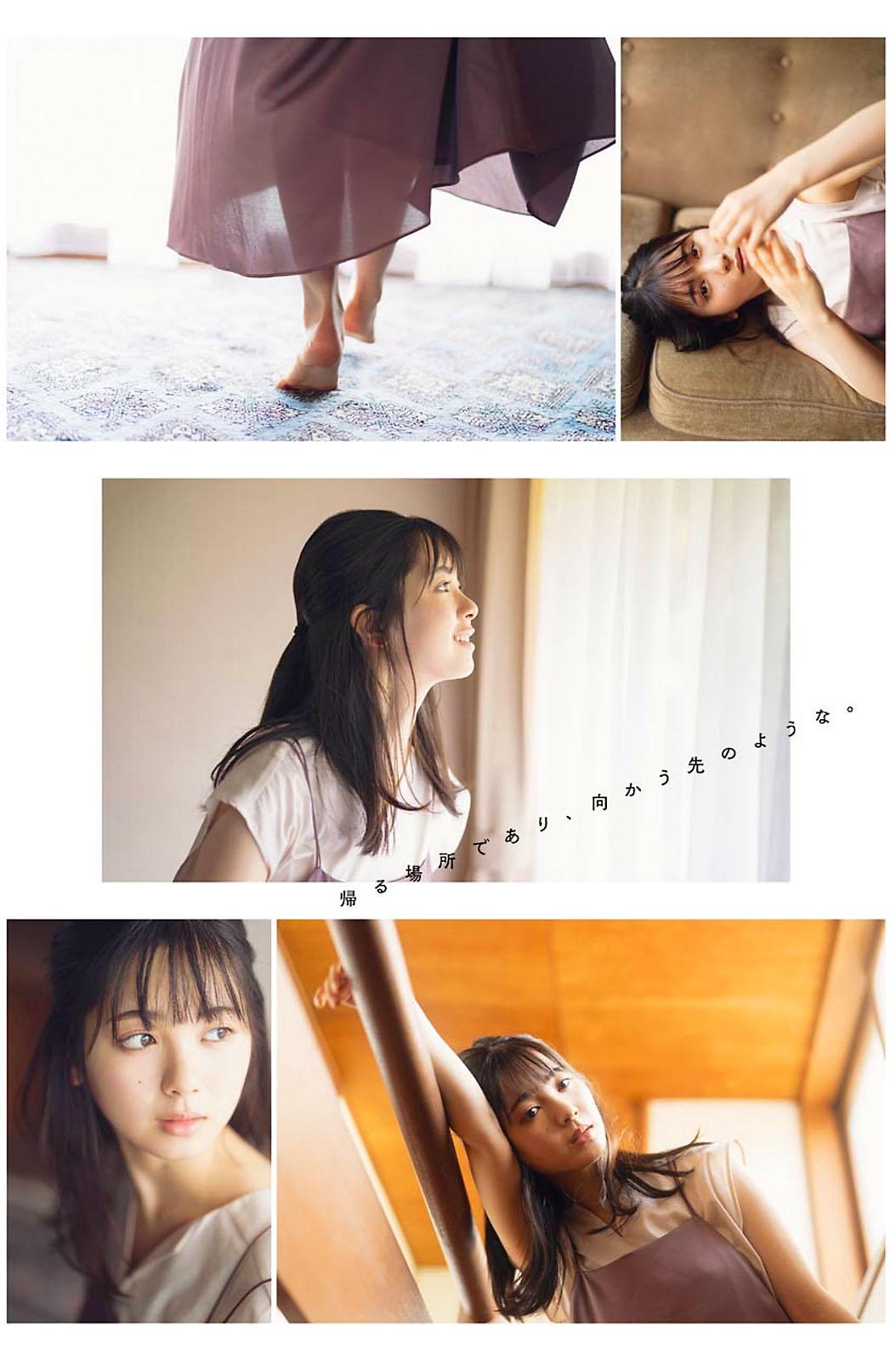 Tsutsue Auame Young Gangan 210917 10.jpg