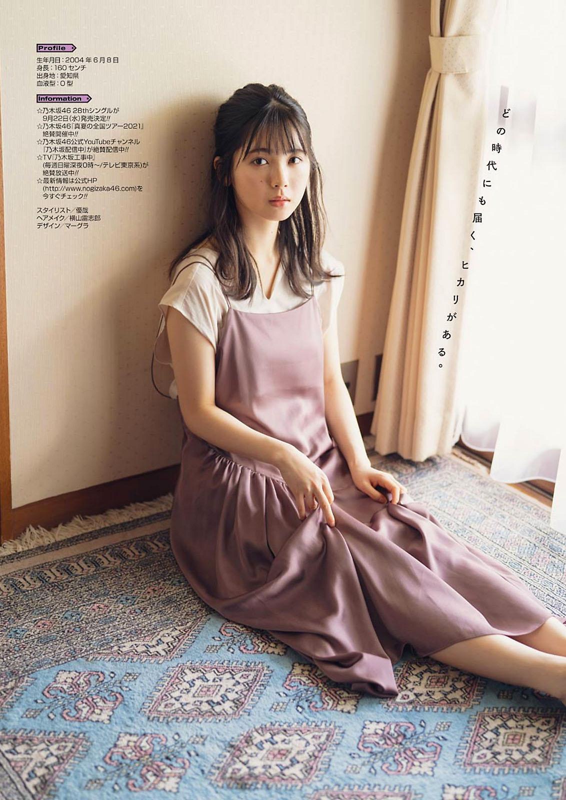Tsutsue Auame Young Gangan 210917 11.jpg