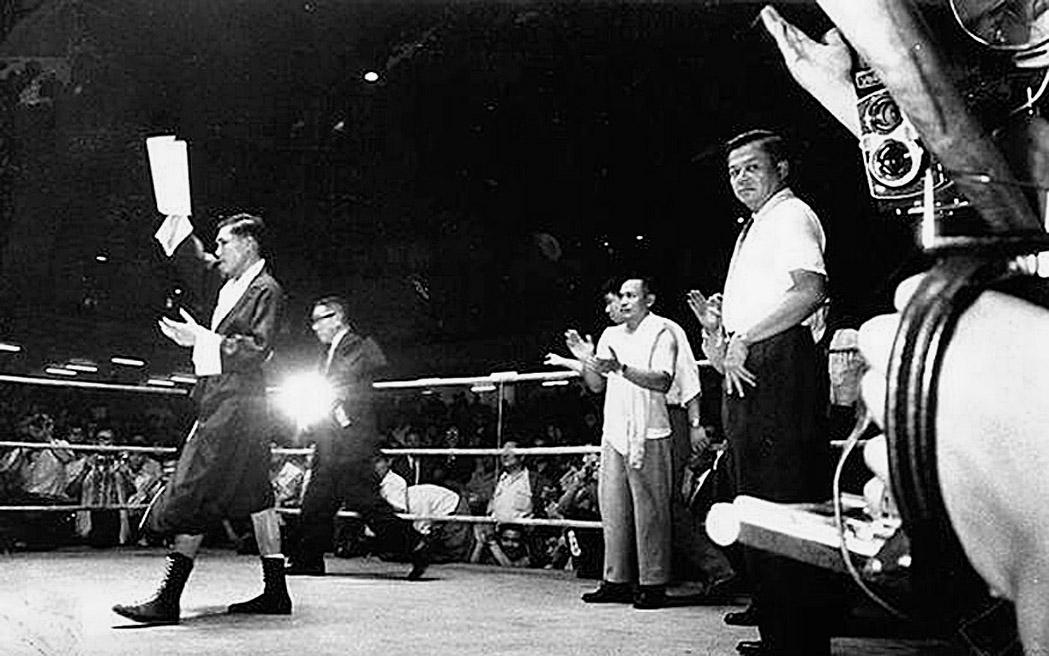 1960 Pone Kingpetch.jpg