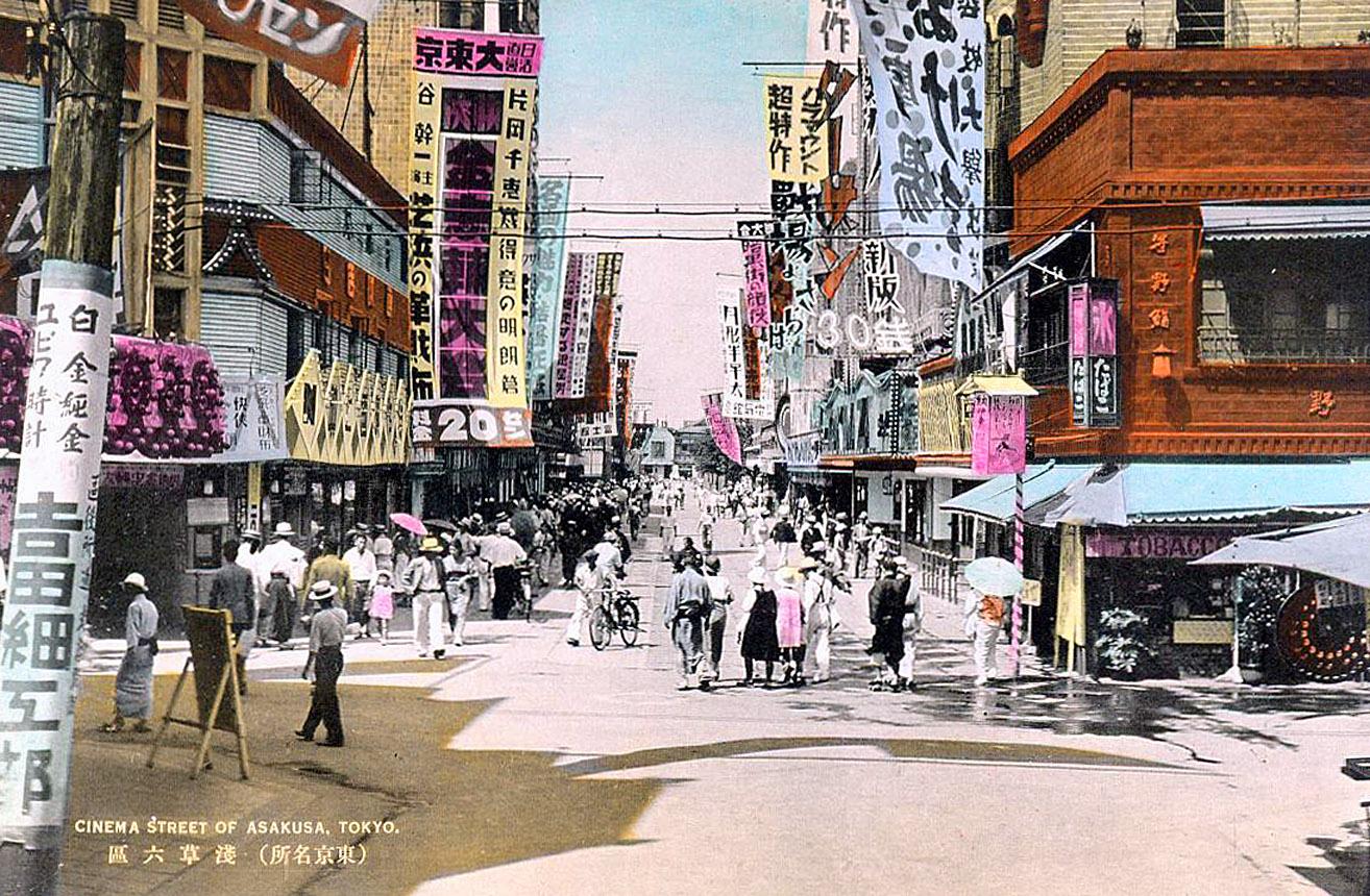 Tokyo 20s-30s 02.jpg