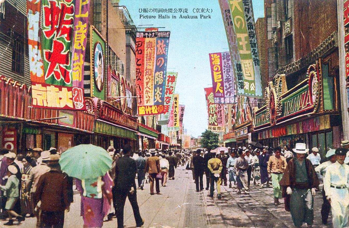 Tokyo 20s-30s 03.jpg