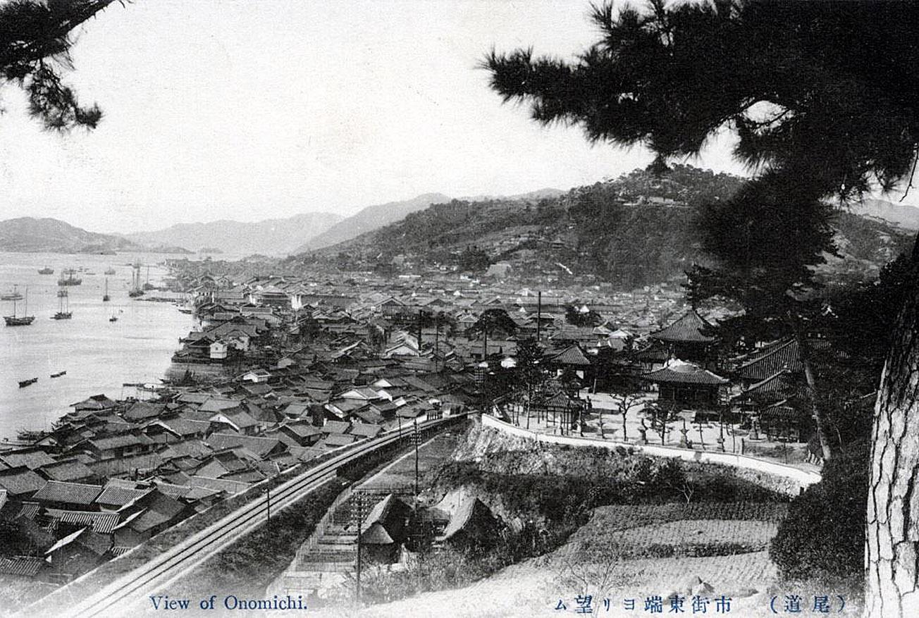 Tokyo 20s-30s 04.jpg