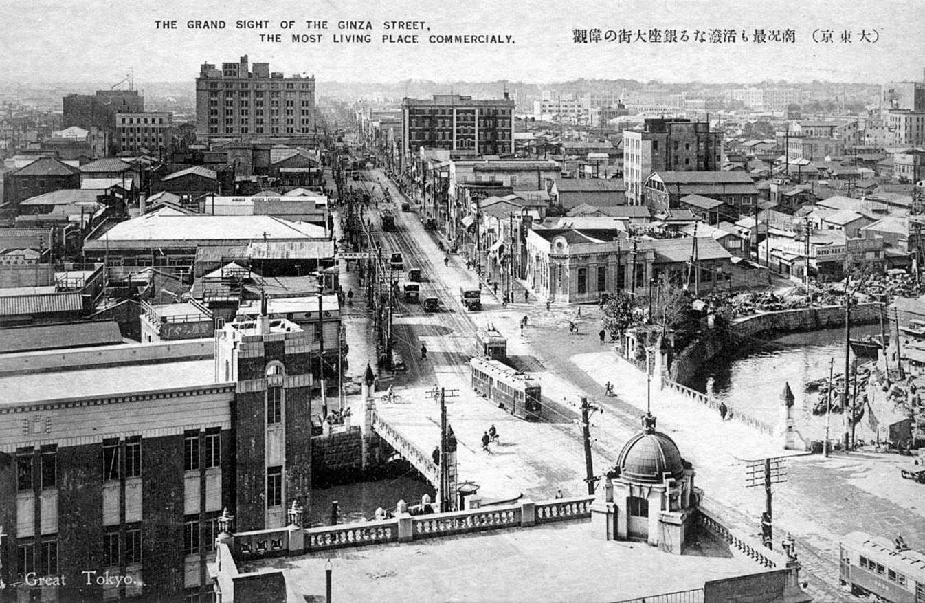 Tokyo 20s-30s 07.jpg