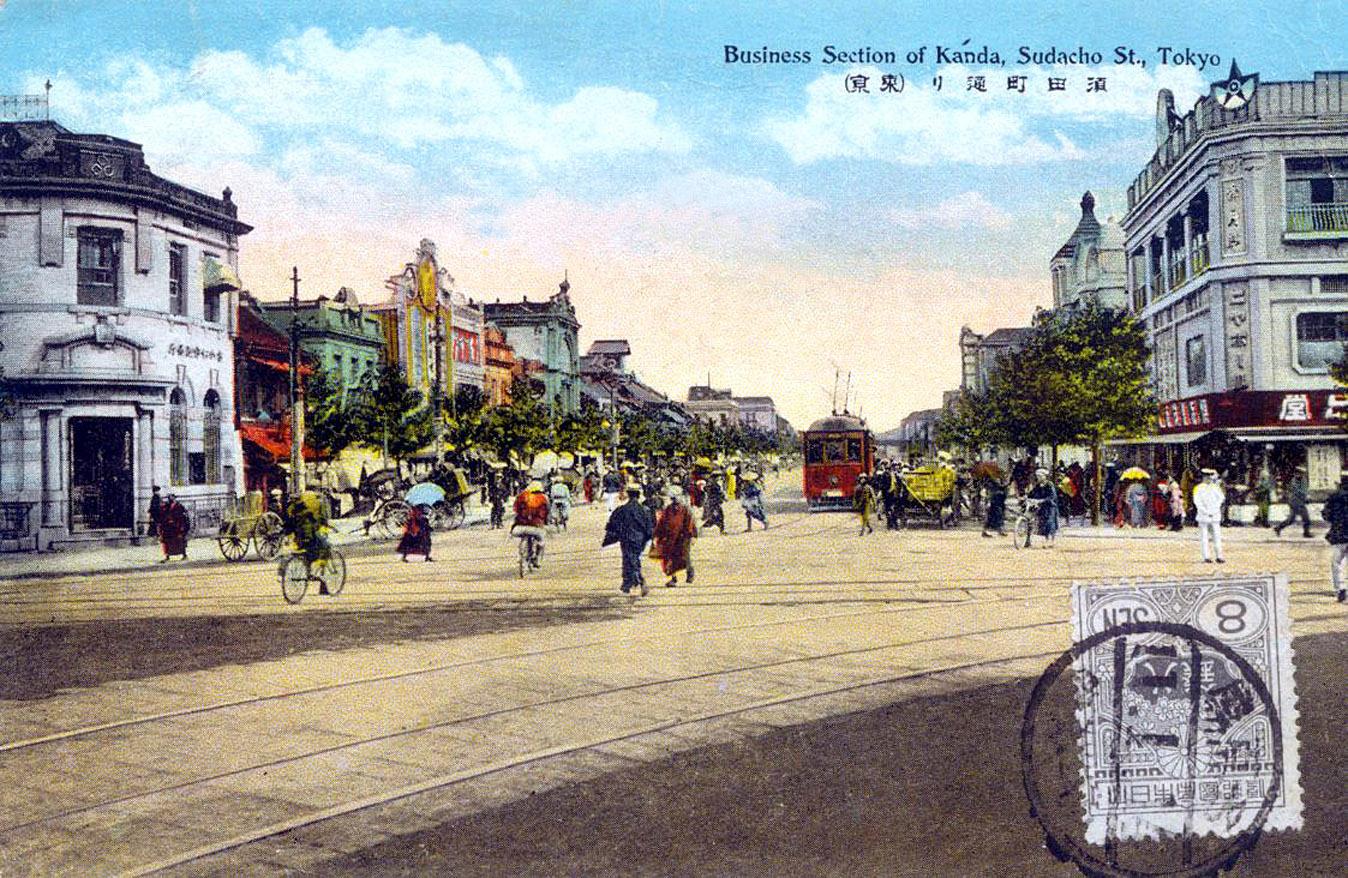 Tokyo 20s-30s 08.jpg