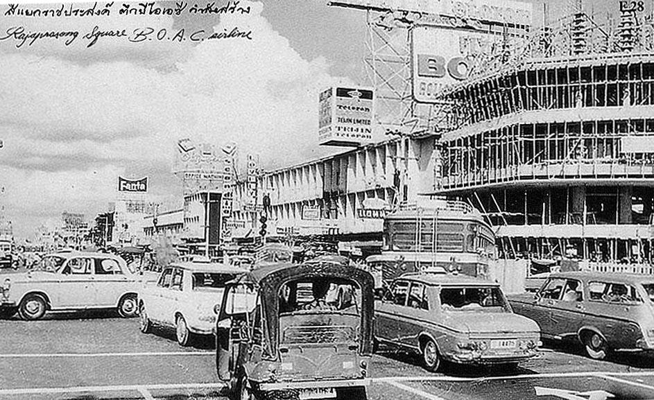 1967 Rajaprasong Square.jpg