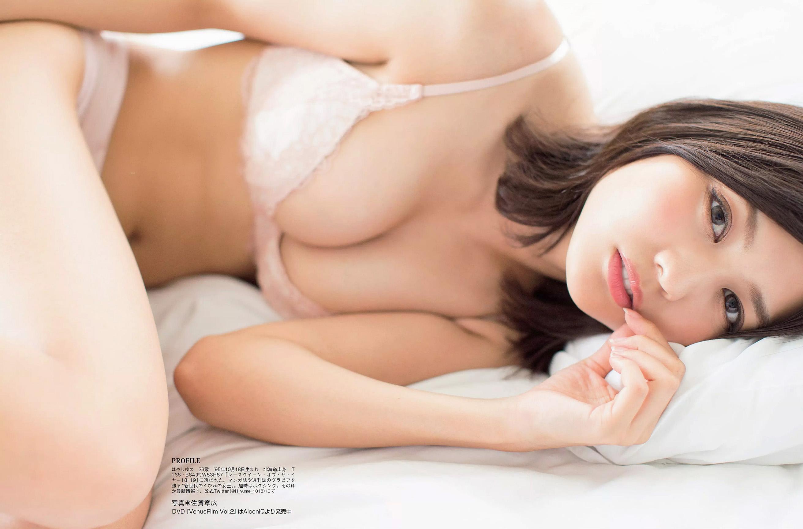 Yume Hayashi Flash 190312 03.jpg