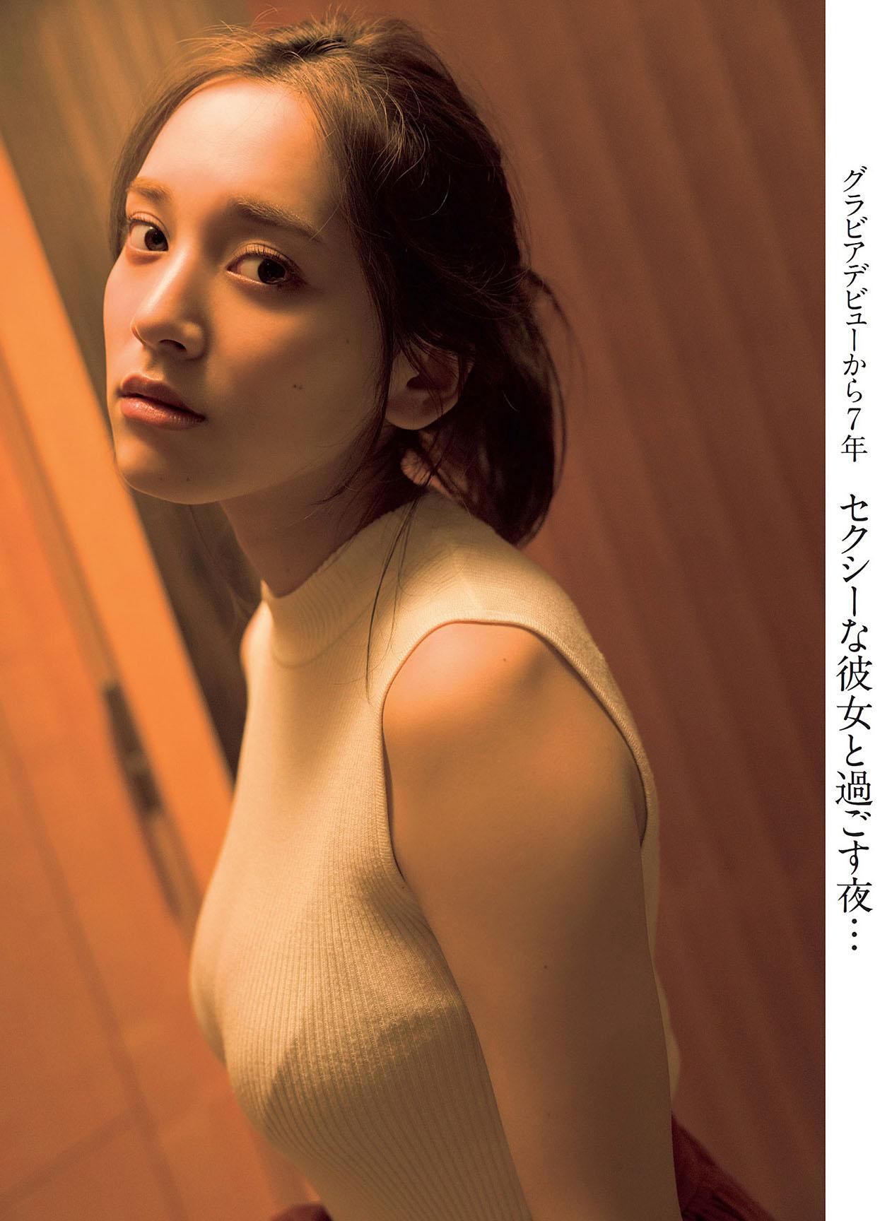 Sayaka Tomaru Flash 210921 06.jpg