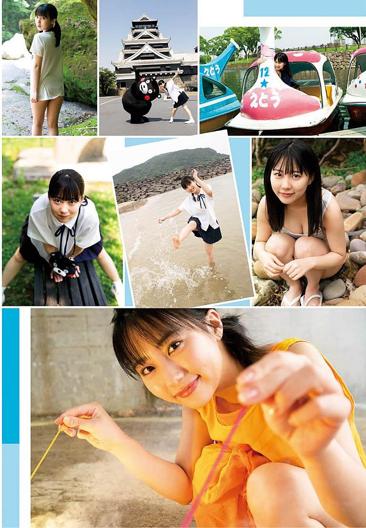 Tanaka Miku Manga Action 210921 03.jpg