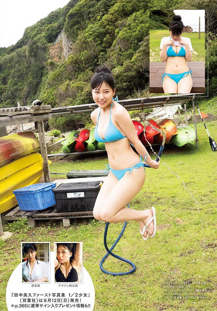Tanaka Miku Manga Action 210921 10.jpg