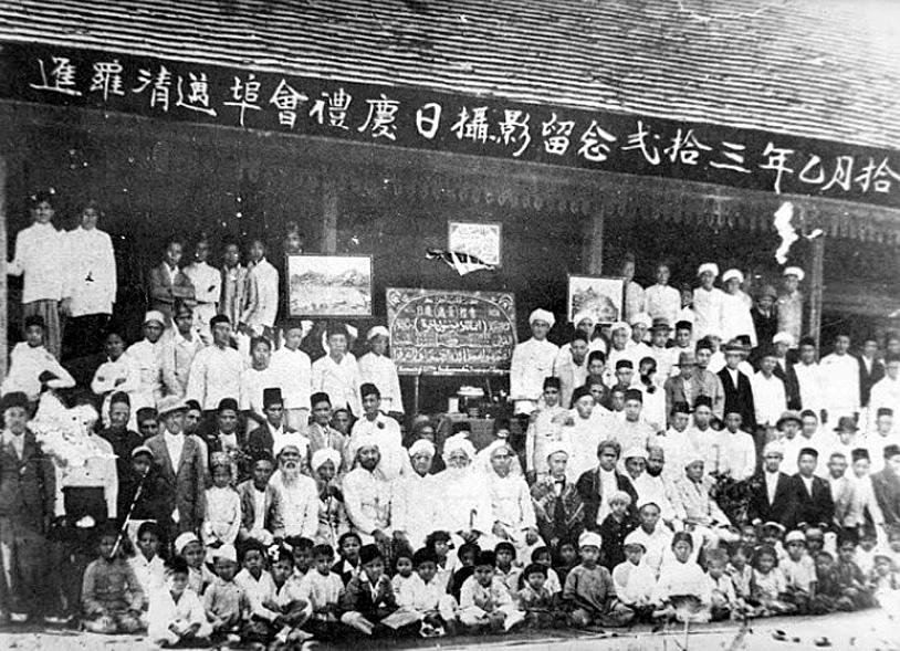 1909 Chiang Rai Chinese Muslim community.jpg
