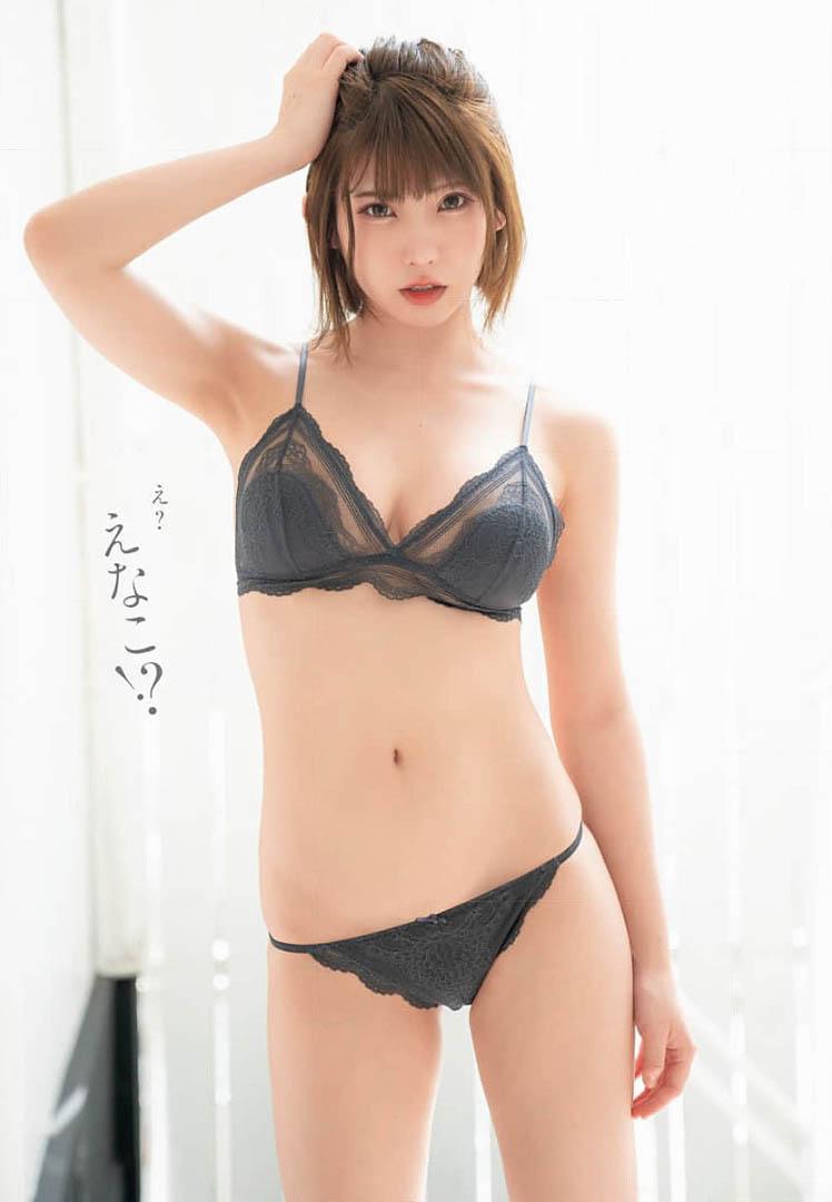 Enako Shonen Champion 210902 07.jpg