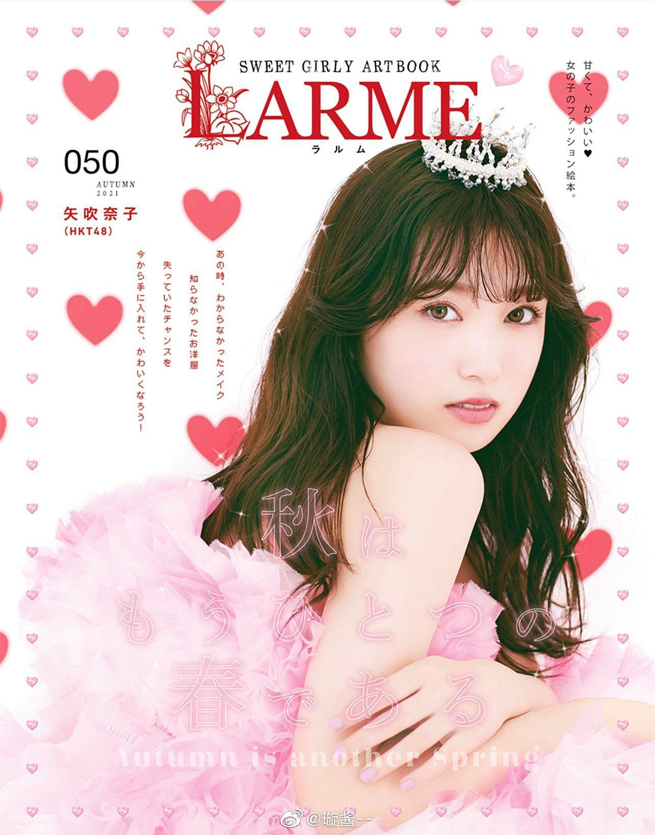 Nako Yabuki HKT48 Larme 50 2021 01.jpg