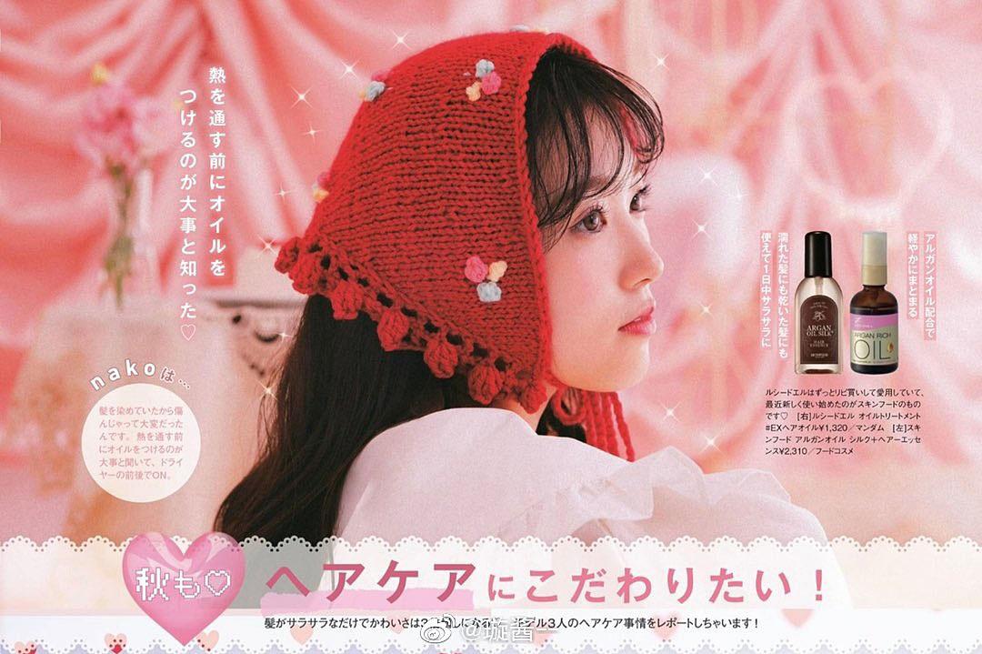 Nako Yabuki HKT48 Larme 50 2021 08.jpg