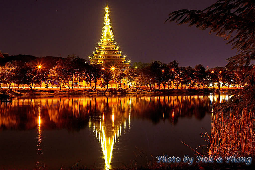 Khon Kaen 4.jpg
