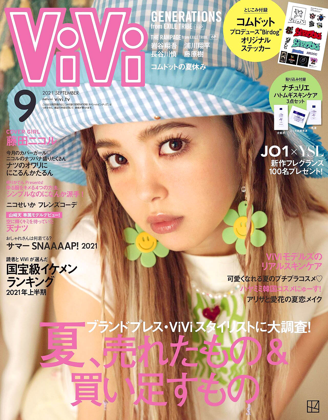 Nicole Fujita ViVi 2109 01.jpg