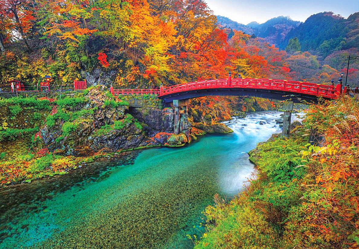Autumn in Japan 08.jpg