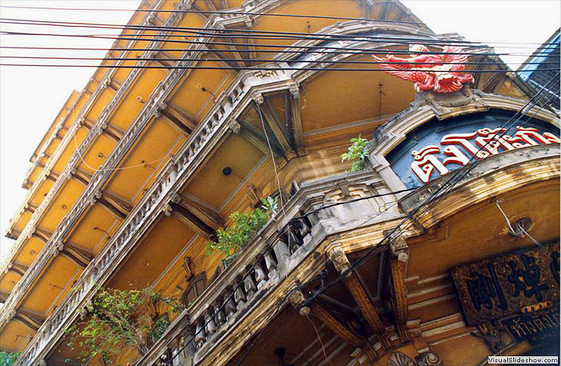 thailand_-_bangkok_-_chinatown_-_1992_(8).jpg