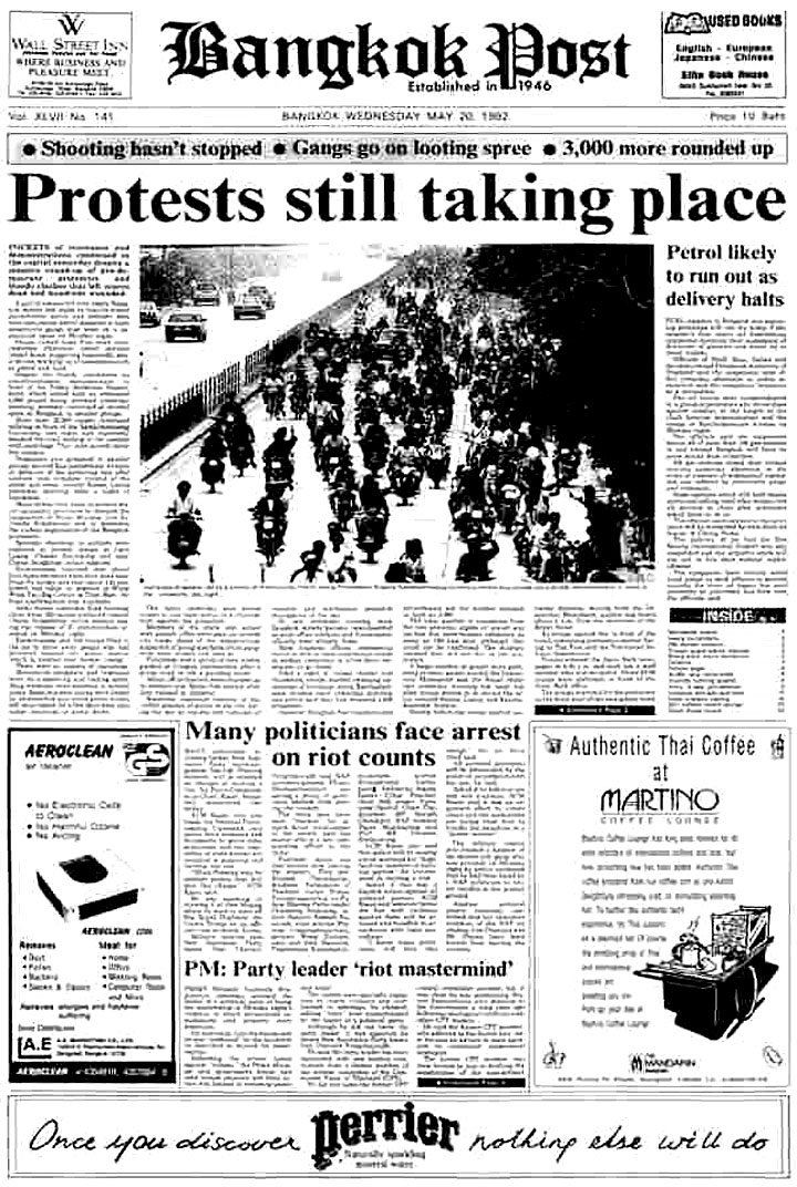The following day 20 May 1992.JPG