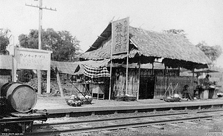 1943 Baan Pong Ratchaburi RR Station under Japanese occupation.jpg