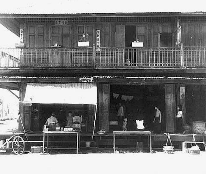 1948 Aranyaprathet.jpg