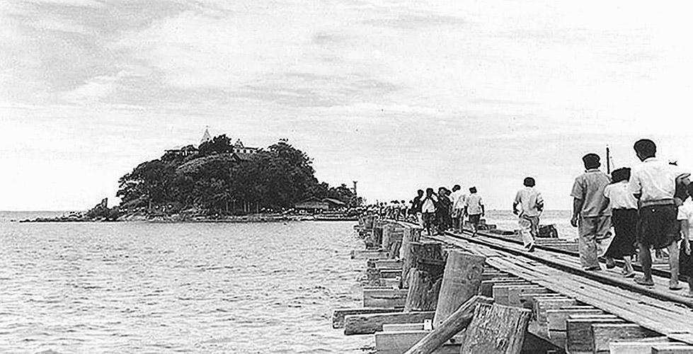 1960 Old Chonburi.jpg