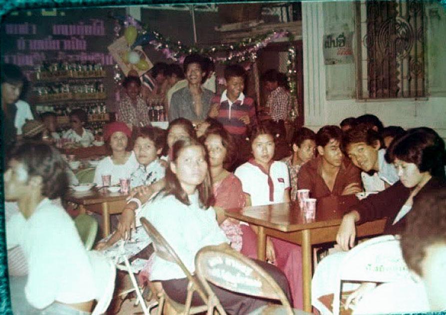 1971 Khon Kaen party 01.jpg