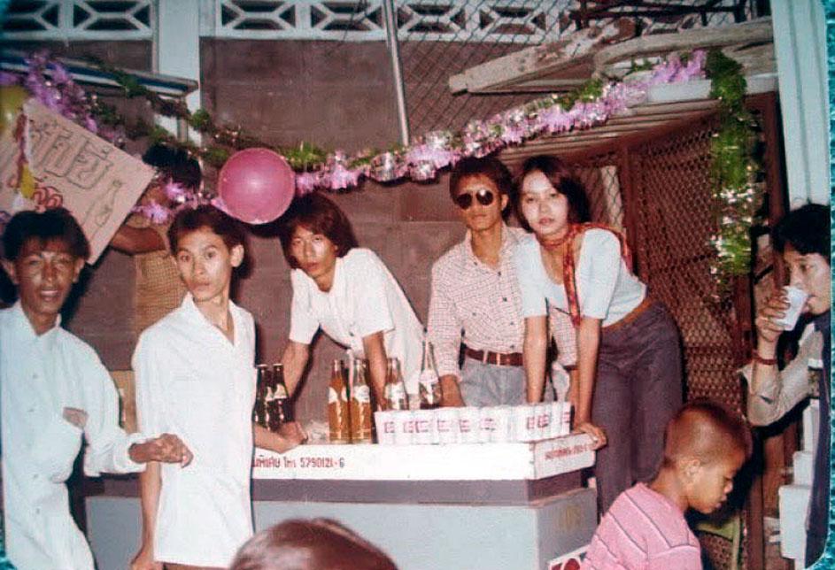 1971 Khon Kaen party 02.jpg